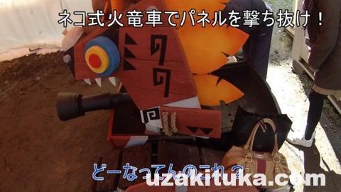 blog_import_54acc07ab7d27