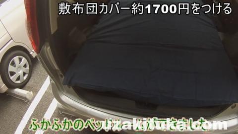 blog_import_54acc08ba69da