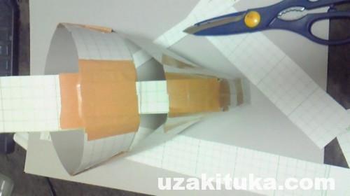 blog_import_54acbf34bc467