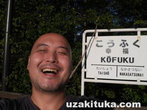【青森県→北海道】函館のフェリーに乗って幸福駅に向かいます 【車中泊旅行】2015