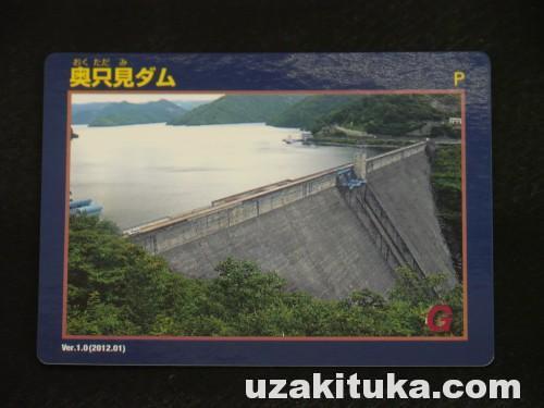 【観光】新潟県「奥只見ダム」18㎞の長いトンネル!豪雪地帯の巨大ダム【三大ダム】