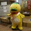 「湯の郷(510円)」栃木県道の駅湯西川【温泉】