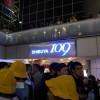 「若者が大暴れ!警官だらけの駅前交差点!」東京都:ハロウィン渋谷