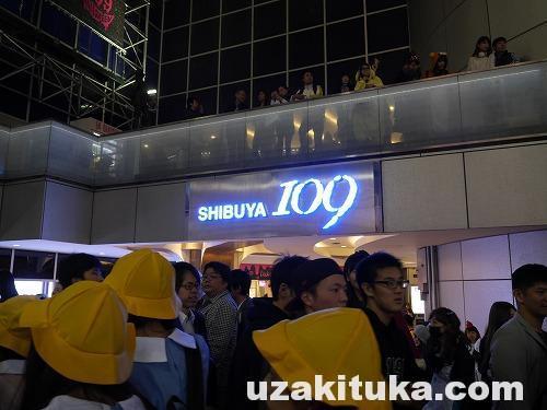 【観光】東京都「ハロウィン渋谷」若者が大暴れ!警官だらけの駅前交差点!
