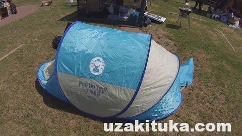【キャンプ】コールマン ポップアップテントColeman