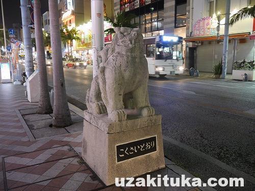 「国際通り」沖縄県【観光】夜になっても人いっぱいの観光ストリート!