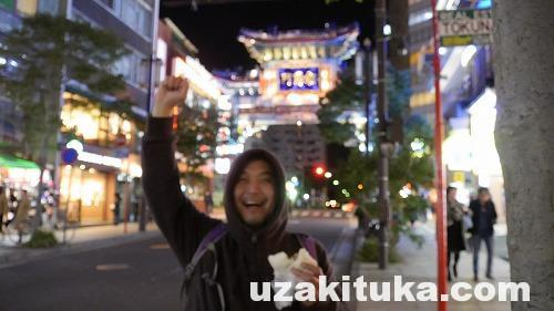 【観光】神奈川県「横浜中華街」日本最大の中華街【三大中華街】