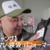 【キャンプ】コールマン 寝袋 パフォーマー2・C5(使用可能温度5度)