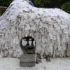 「悪縁を切り良縁を結ぶ祈願所」京都府:安井金比羅宮
