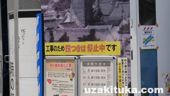 「時の鐘」埼玉県【観光】江戸時代から鳴り続ける時計台