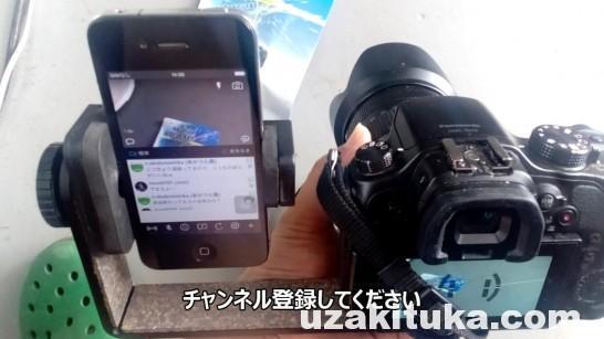 ツイキャスしながら写真撮影! ETSUMI 三脚アクセサリー モバイルブラケット E-6454