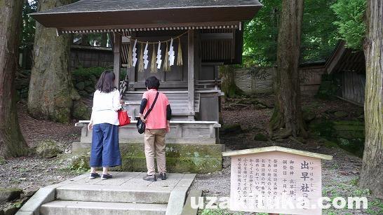 【観光】長野県諏訪大社「上社本宮」見つからない3と4の御柱はここだ!イボ痔が治る!?