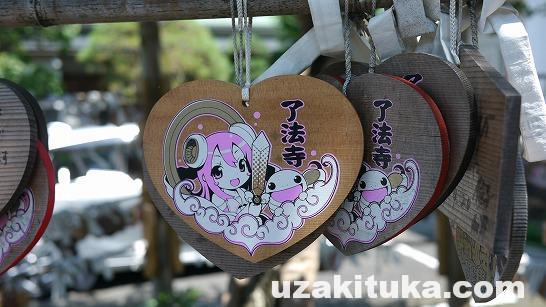 「了法事」東京都【観光】本尊がアニメ絵フィギュアの萌え仏像!