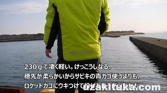 snapshot4