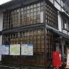 【神奈川県】道の駅【水✕】清川_車中泊旅行2017