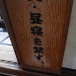 【観光】高知県【420円】高知城