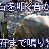 【おへんろ】第24番札所「最御崎寺」【P無料】宇崎ツカの四国一周車遍路旅