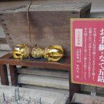 【おへんろ】第31番札所「竹林寺」【P無料】宇崎ツカの四国一周車遍路旅