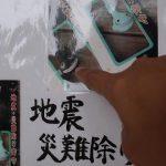 【おへんろ】第30番札所「善楽寺」【P無料】宇崎ツカの四国一周車遍路旅