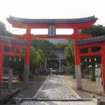 【おへんろ】第79番札所「天皇寺」【P無料】宇崎ツカの四国一周車遍路旅