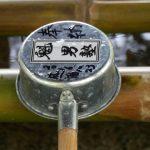 【おへんろ】第86番札所「志度寺」【P無料】宇崎ツカの四国一周車遍路旅