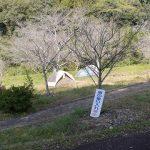 「三野農村ふれあい広場(無料)」徳島県【キャンプ】