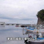 「釣れない」茨城県平潟港【釣り】