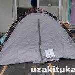 ソロキャンプ用に買った道具